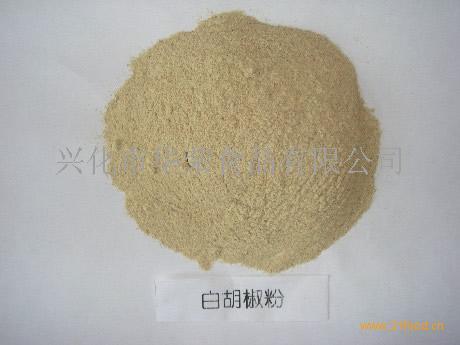 供应白胡椒粉