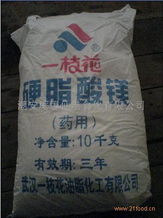 产品展示 > 硬脂酸镁(药用)   产品说明: 结构式:(rcoo)2mg&