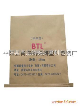 可采用进口俄罗斯黄牛皮纸或加拿大白牛皮纸或美国辛普森白牛皮纸.