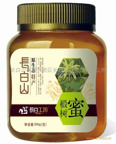 贸易型 主营产品:东北各类特产绿色有机食品 吉林长白山林蛙油颗粒