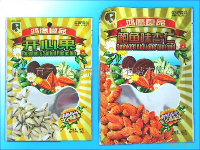 零食包装袋_塑料类-食品商务网