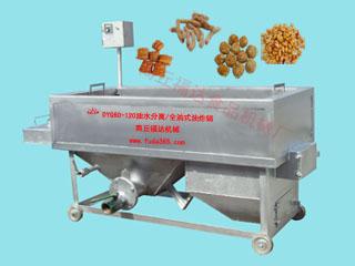 供应FDYG60-120油炸锅
