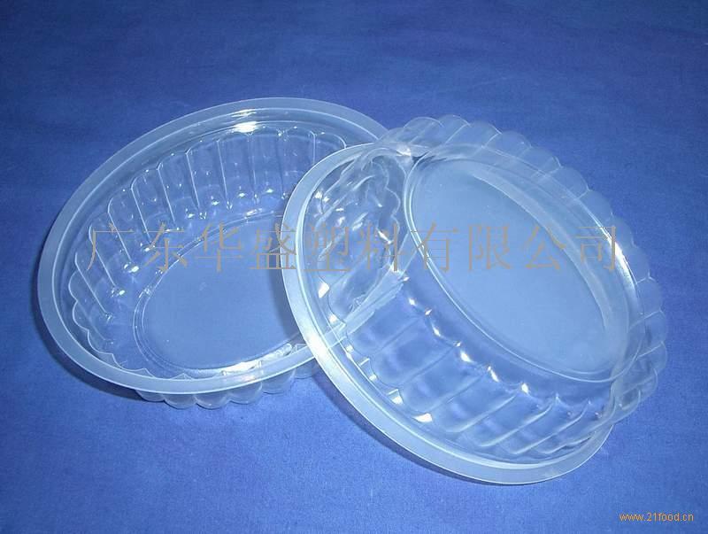 750毫升椭圆形透明塑料椭圆一次性饭盒盒首饰盒大图片