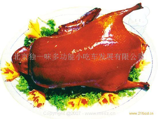 北京烤鸭,肉制品,鸭肉 北京 北京独一味多功能小吃车发展有...