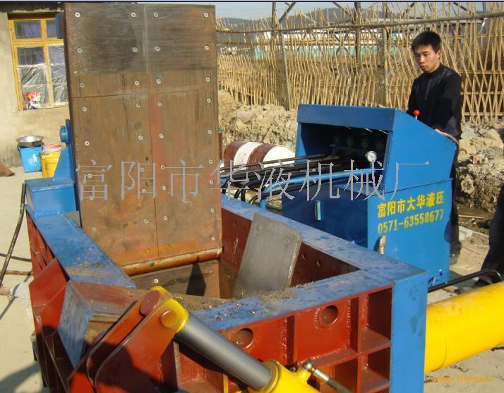 125吨金属打包机
