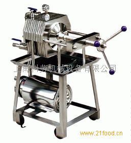 供应不锈钢多层板框式压滤机