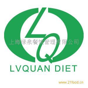 配餐公司logo設計